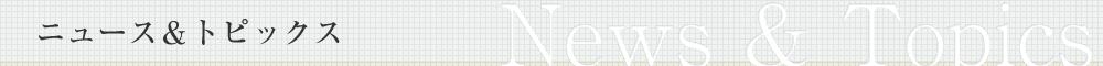 newstitle